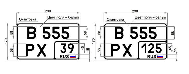 """Новые """"квадратные"""" номера для легковых авто"""